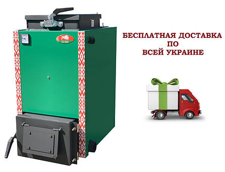 Твердотопливный шахтный Холмова Zubr Mini 25 кВт, фото 2