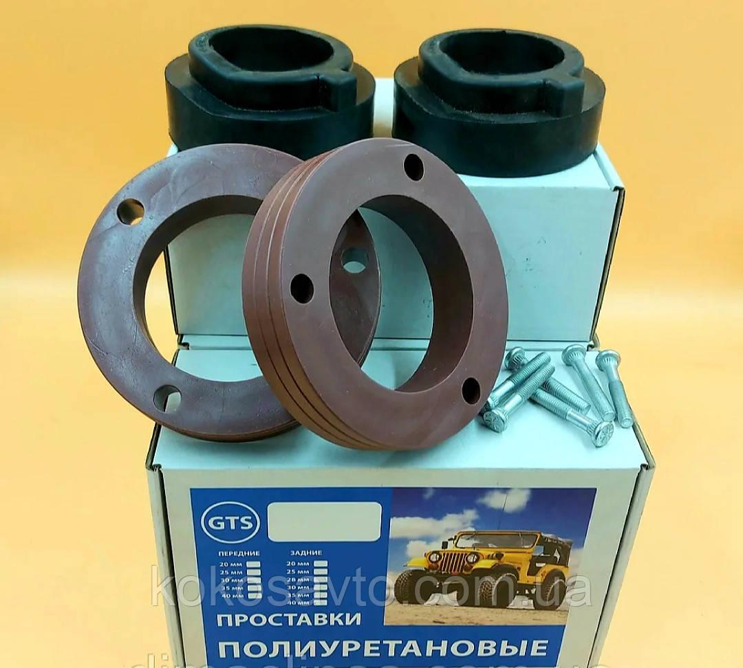 Проставки Шевроле Каптива для увеличения клиренса полиуретановые