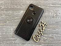 PC + TPU чехол Leather Design Case With Ring для Xiaomi Redmi 9C, фото 1