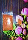 Блестки кондитерские  5 г коричневые, фото 2
