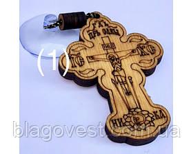 Автоподвеска дерево, велика хрест вызженный (на присоску)