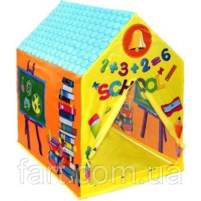 Игровая палатка-домик School House
