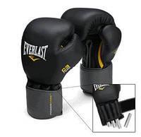 Боксерские перчатки Everlast C3 Pro с утяжелителями тренировочные, кожаные перчатки для бокса