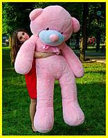 Большой плюшевый мишка 2 метра, розовый мягкий медведь, подарок для девушки