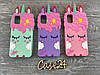 Резиновый 3D чехол для Samsung Galaxy A51 My little pony (3 цвета)