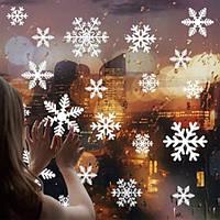Снежинки на новый год на окна белые - размер стикера 50*35см, в наборе 27 снежинок