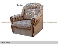 """Кресло """"Квебек"""" нераскладное, фото 1"""