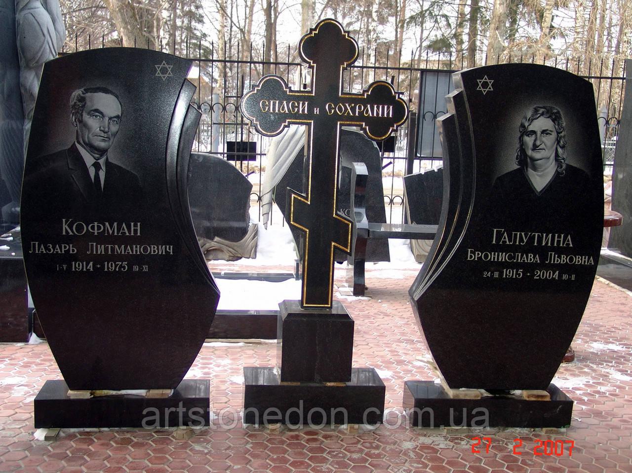 Памятник двойной № 225