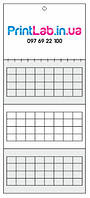 Календарь квартальный на одну пружину 2016 год