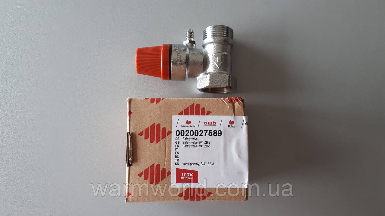 0020027589 Клапан обратный аварийный, предохранительный 3/4'' ZB-8 KLZ Protherm