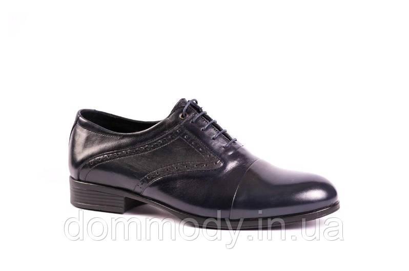 Туфли мужские из кожи Extra