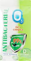 """Вологі серветки """"О3"""" антибактеріальні САЛАТОВА 15шт/-212/30"""