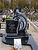 Памятник гранитный на могилу № 226