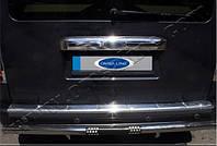 Накладка на задний бампер Ford Connect (02-09) (форд коннект) OmsaLine, нерж -Матированный