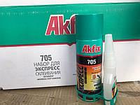 Супер-клей с активатором для экспресс склеивания Akfix 705 200 мл. 50гр. (двухкомпонентный)