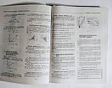 ЗНО 2021. Фізика. Комплексне видання (Літера), фото 7