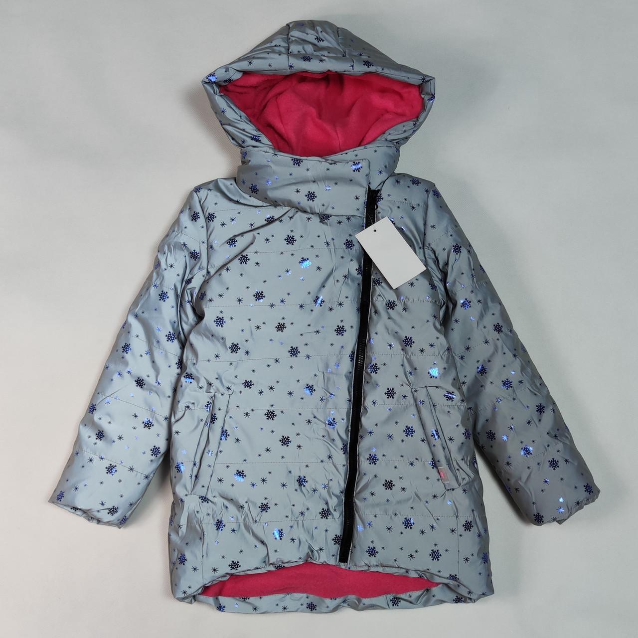 куртка для девочки зима светоотражающая