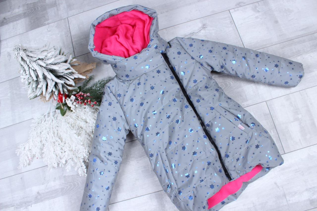 Детская теплая зимняя куртка для девочки рефлективная светоотражающая на зиму синяя снежинки 6-7 лет