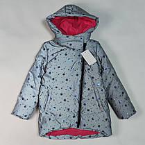 Детская теплая зимняя куртка для девочки рефлективная светоотражающая на зиму синяя снежинки 6-7 лет, фото 2