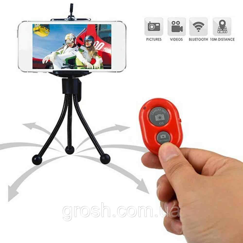 Дистанционный пульт управления камерой Bluetooth Remote Shutter (пульт для селфи) MIX