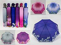 """Зонт женский полуавтомат """"купон"""" оптом от фирмы """"Lantana"""", фото 1"""