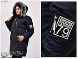 Модна жіноча зимова куртка, фото 2