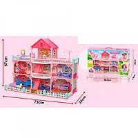 Кукольный дом ББ VC6017 3 этажа 169 предметов
