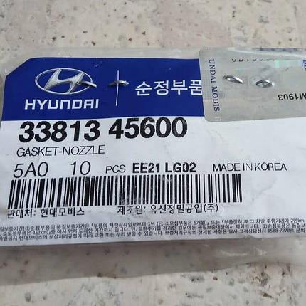 Шайба форсунки D4DB, D4DD Hyundai HD78, HD72, HD65 Хюндай HD(3381345600), фото 2