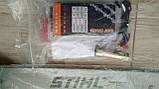 Бензопила Штиль MS 362 (шина 45 см, 3.5 кВт) Цепная пила Штиль MS 362, фото 3
