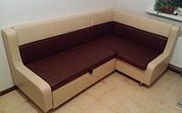 Кухонные диваны со спальным местом по ценам производителя купить Украина