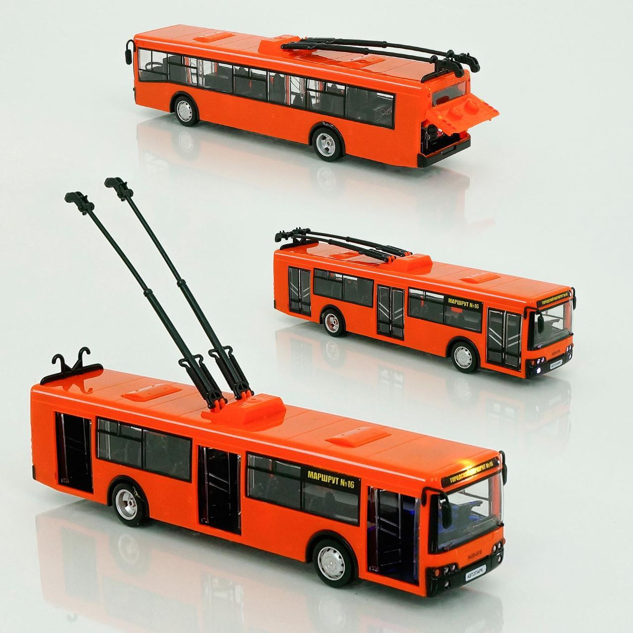 Іграшка Тролейбус помаранчевий Автопарк
