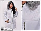 Женская теплая зимняя куртка, фото 2