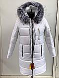 Женская теплая зимняя куртка, фото 4