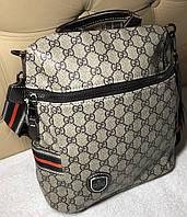Женский рюкзак сумка Gucci