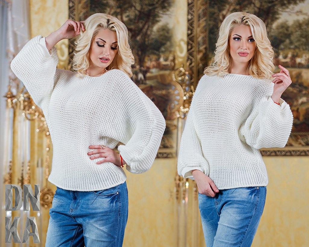 Широкие свитера женские