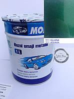 Базовая эмаль (металлик, UNI) MOBIHEL 311 - ИГУАНА, 1л