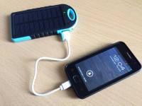 Пыле-влагозащищенный аккумулятор зарядное устройство Bellfort Solar Power Bank Waterproof BP-501