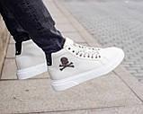 Мужские зимние кроссовки Philipp Plein ботинки филипп плейн, чоловічі зимові кросівки Philipp Plein ботінки, фото 4