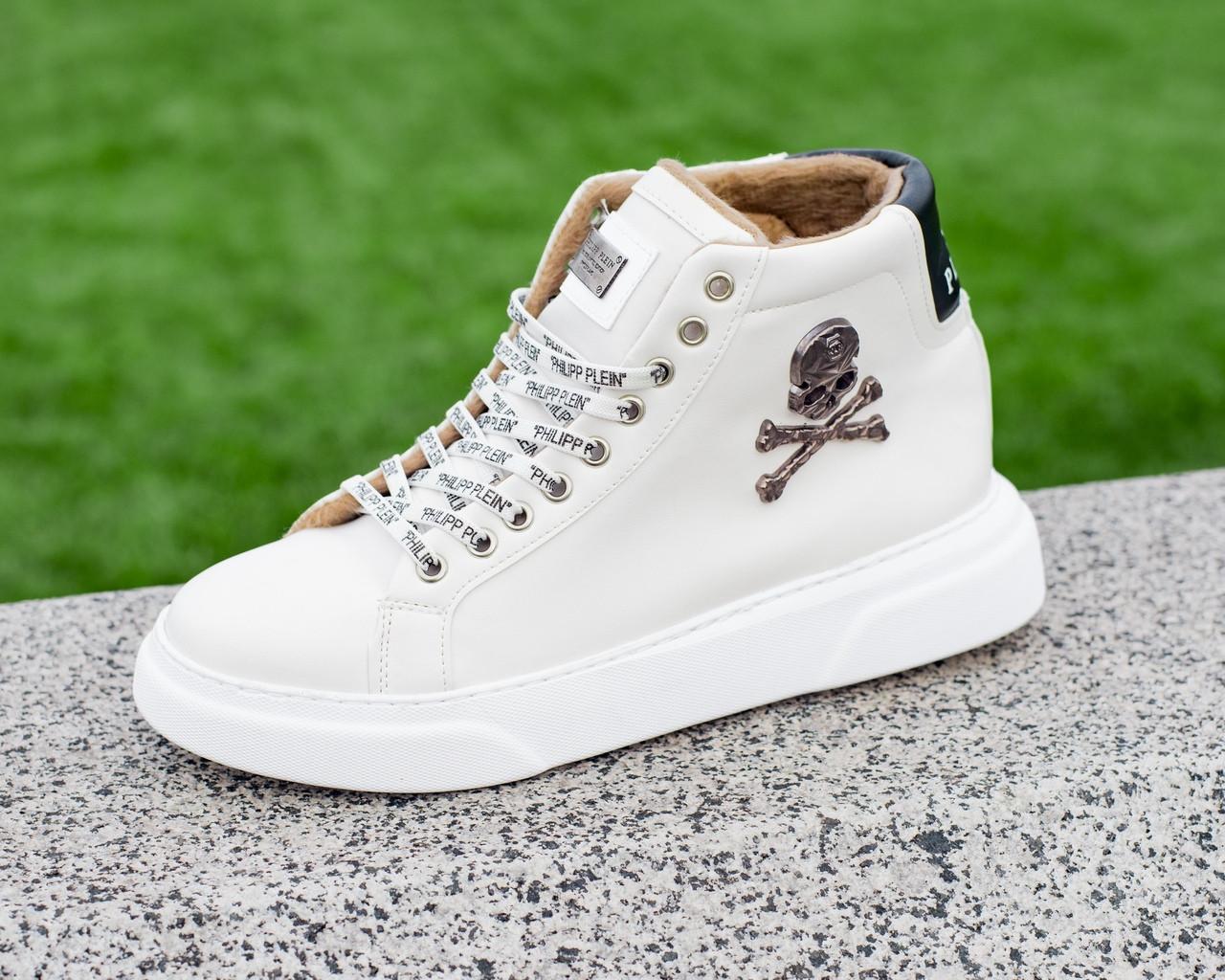 Мужские зимние кроссовки Philipp Plein ботинки филипп плейн, чоловічі зимові кросівки Philipp Plein ботінки