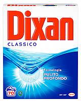 Порошок для стирки универсального белья Dixan Classico 70 cтир