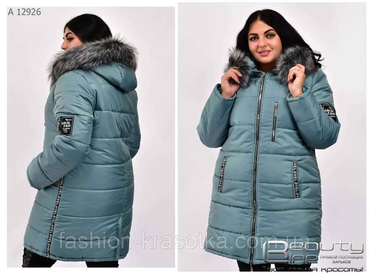 Зимова жіноча куртка,розміри:42-66.