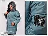 Зимова жіноча куртка,розміри:42-66., фото 2