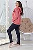 Демисезонный женский повседневный трикотажный костюм спортивного стиля с лампасами, фото 4