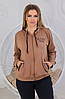 Женский спортивный костюм из трикотажа двунитка размеры 48-56, фото 3