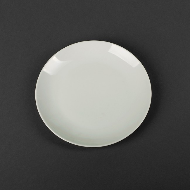 Тарелка обеденная белая без бортов HLS Extra white 205 мм (A7003)