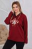 Женский повседневный костюм из стеганного и французского трикотажа Бежевый размеры 48-56, фото 3