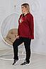 Женский повседневный костюм из стеганного и французского трикотажа Бежевый размеры 48-56, фото 5