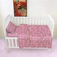 Детский постельный комплект в кроватку для девочки без резинки Белые медведи Halftones (HT791FB160-012)