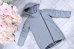 Світловідбиваюча дитячий демісезонний рефлективна куртка для дівчинки сіра 1-2 роки