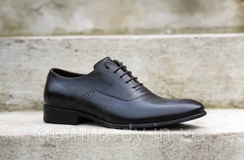 Туфли-оксфорды мужские коричневого цвета